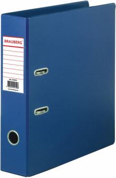 Папка-регистратор (70 мм, синяя) (222655)