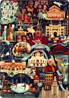"""Открытка """"Карта Москвы"""" (108341)"""