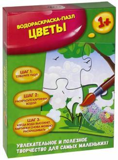 Цветы. Водораскраска-пазл (PR1053) обложка книги