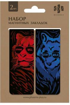 """Закладки магнитные для книг 2 штуки """"Лев"""" (52161)"""