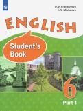 Афанасьева, Михеева - Английский язык. 6 класс. Учебник. В 2-х частях. Углубленный уровень ФГОС обложка книги