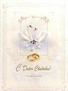 аккуратно отпороть свадебные открытки жуковский малогабаритной кухни