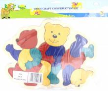 Медведи (D136)