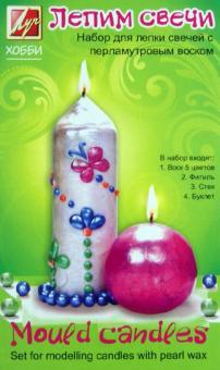 """Набор для лепки свечей """"Перламутровый воск"""" (5 цветов) (20С 1359-08)"""
