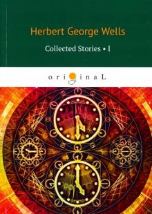 Collected Stories I