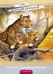 """Папка для рисования """"Семейство леопардов"""" (20 листов, А4) (20-3221)"""