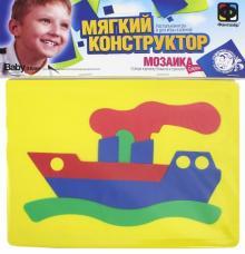 """Мягкий конструктор. Мозаика """"Кораблик"""""""