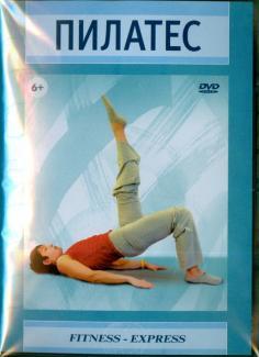 Танцы и фитнес