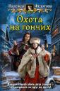 Федотова Надежда Григорьевна