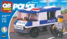 """Набор для конструирования """"Полицейский автобус"""" (200006)"""
