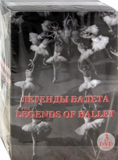 Фильм-балет