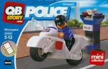 """Набор для конструирования """"Мотоцикл"""". Mini collection (200002)"""