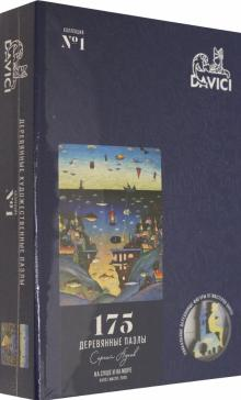 """Пазл """"На суше и на море"""", 175 деталей"""