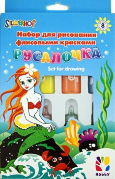 Набор с флисовыми красками РУСАЛОЧКА (899097)