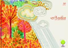 """Альбом для рисования """"Солнечная осень"""" (30 листов, А4, гребень) (АС301951)"""
