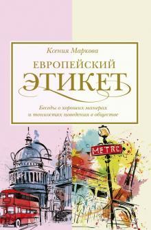 Новостной портал г.Саров | Пушкинка приглашает на открытую лекцию ... | 334x220