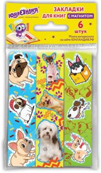 """Закладки магнитные для книг """"Собачки"""" (6 штук) (129617)"""