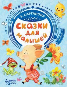 новая детская книга