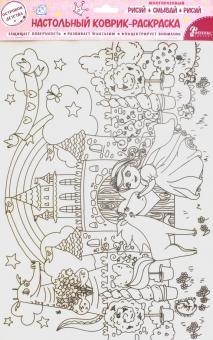 """""""Настольный коврик-раскраска """"Принцесса"""" (78058)"""" купить ..."""