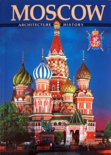 Moscow. Architecture History - Татьяна Вишневская