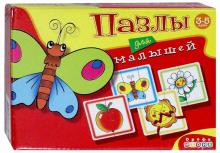 Пазлы для малышей. 6 веселых картинок (2586)