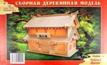 Чайный домик (PH068)