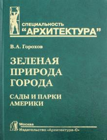 Купец Горохов: судьба кредитора - ЗА ГРАНЬЮ БУДНЕЙ   287x220