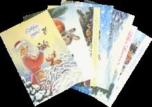 С Новым годом! Комплект двойных открыток (7 открыток)