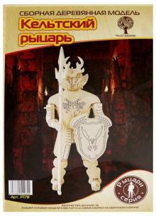 Рыцарь 3 (P178)