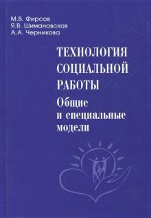 Работа с моделью книги maxmodels russia