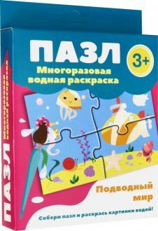 Подводный мир обложка книги