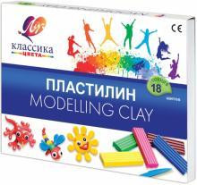 "Пластилин детский ""Классика"", 18 цветов (20С 1330-08)"