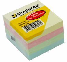 Блок самоклеящийся (51х51 мм, 400 листов, 4 цвета) (122858)