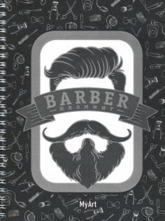 Планинг Barber, черный (64 листа)