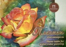 """Планшет для акварели """"Чайная роза"""" (А3, 20 листов) (ПЛЧР/А3)"""