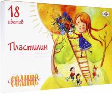 "Пластилин ""Оранжевое солнце"" 18 цветов, со стеком (280040)"