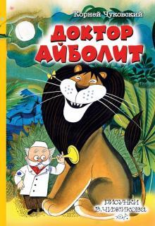 Книга для детей 5-6 лет