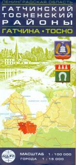 Гатчинский и Тосненский районы, Гатчина, Тосно. Масштаб 1:100000
