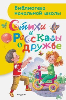 ГДЗ Английский язык учебник 3 класс 1-2 часть Кузовлёв   332x220