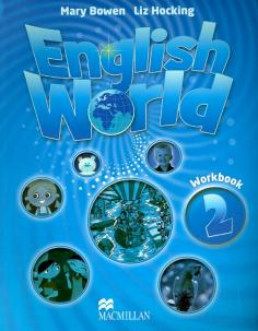English Word 2 WB