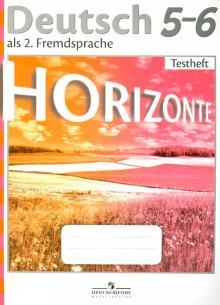 Немецкий язык. Второй иностранный язык. 5-6 классы. Контрольные задания