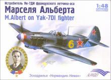 Истребитель Як-7ДИ французкого летчика-аса Марселя Альберта