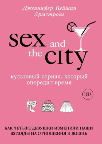 Секс Девочка И Девочка Языком