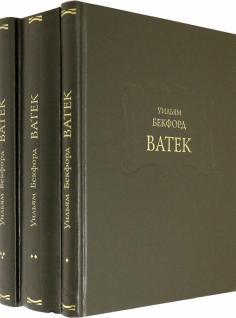 Памятники всемирной литературы