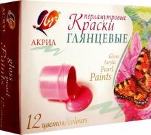 Краски акриловые перламутровые (12 цветов) (22С 1412-08)