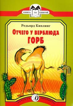 Книга за книгой