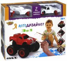 """Игровой набор 3 в 1 """"Я Автодизайнер"""" (M6540-4)"""