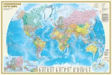 Политическая карта мира, А0
