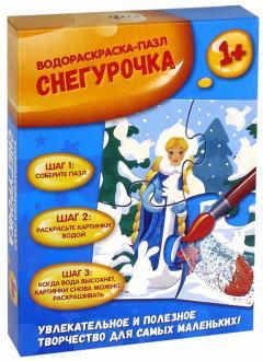Снегурочка. Водораскраска-пазл (PR1061) обложка книги