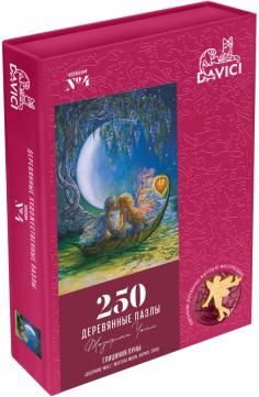 "Пазл ""Wistera Moon/Глициния луны"" (250 деталей)"